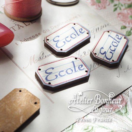 フランス輸入ボタン アトリエ・ボヌール・ドゥ・ジュール【ecole】【画像4】