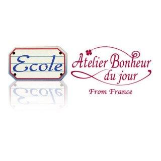 フランス輸入ボタン アトリエ・ボヌール・ドゥ・ジュール【ecole】
