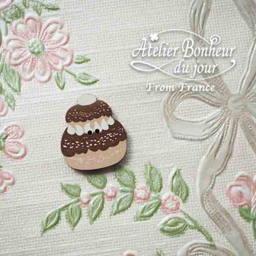 フランス輸入ボタン アトリエ・ボヌール・ドゥ・ジュール【ルリジューズ・ショコラ】【画像5】