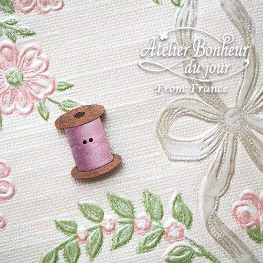 フランス輸入ボタン アトリエ・ボヌール・ドゥ・ジュール【ピンク 糸巻き】【画像5】