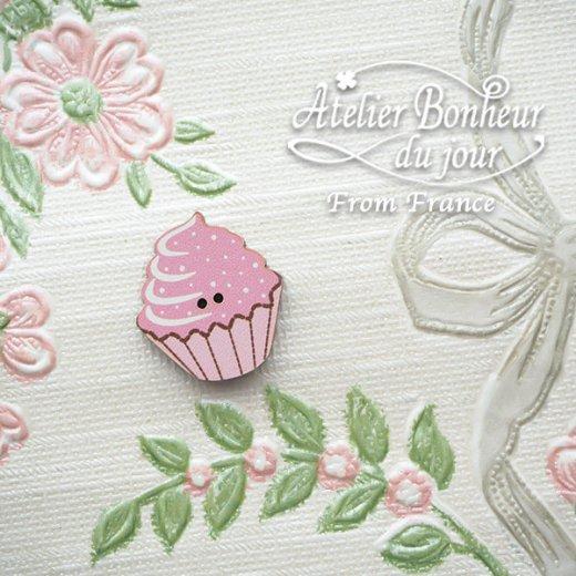 フランス輸入ボタン アトリエ・ボヌール・ドゥ・ジュール【カップケーキ ベリー】【画像6】