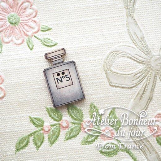 フランス輸入ボタン アトリエ・ボヌール・ドゥ・ジュール【perfume B】【画像5】