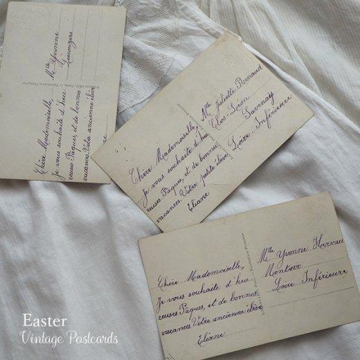 フランス ヴィンテージ 3枚組 色彩写真 イースター(復活祭)ポストカード【画像3】