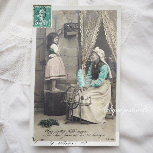 フランス 1900年初頭 アンティーク 5枚組 色彩写真  ポストカード【画像4】