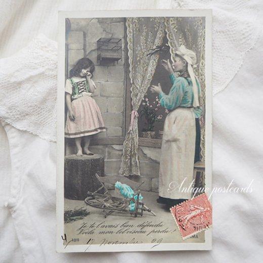 フランス 1900年初頭 アンティーク 5枚組 色彩写真  ポストカード【画像6】
