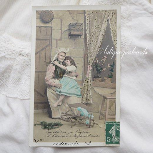 フランス 1900年初頭 アンティーク 5枚組 色彩写真  ポストカード【画像7】