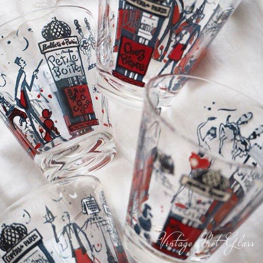 フランス アンティーク ショットグラス【単品売り】エッフェル塔 プードル【画像2】