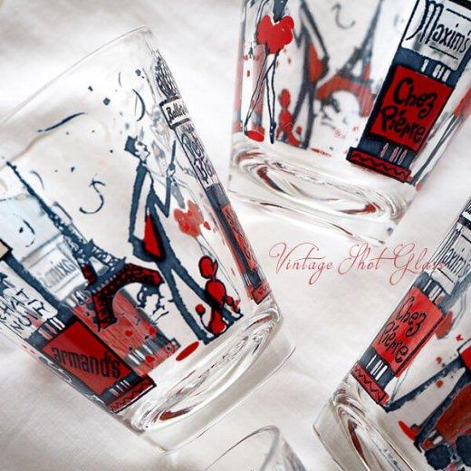 フランス アンティーク ショットグラス【単品売り】エッフェル塔 プードル【画像6】