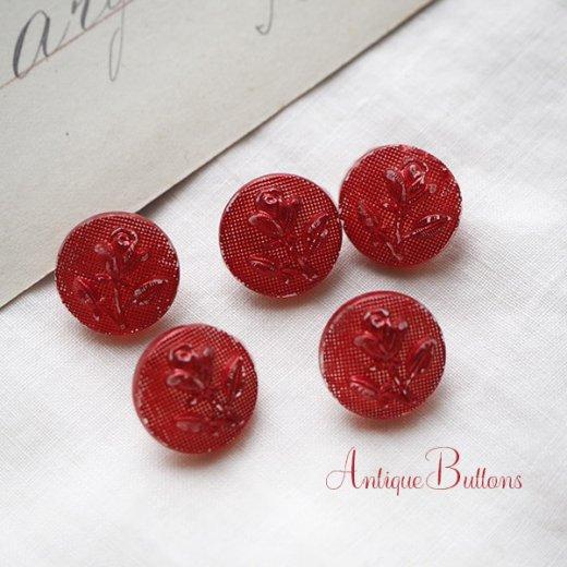 ドイツ ヴィンテージ ローズ 薔薇 ガラスボタン  5個セット