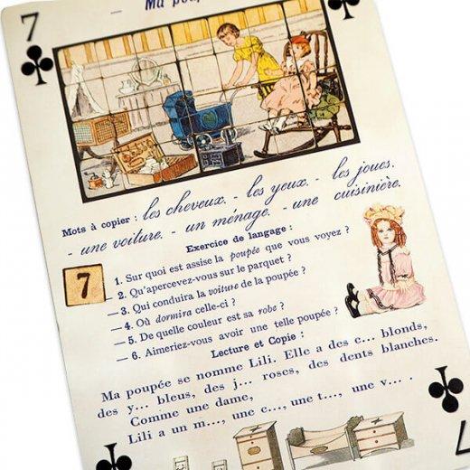 フランス 封筒付きポストカード 【私のお人形】 エディション ミロンテーン Editions Mirontaine【画像2】