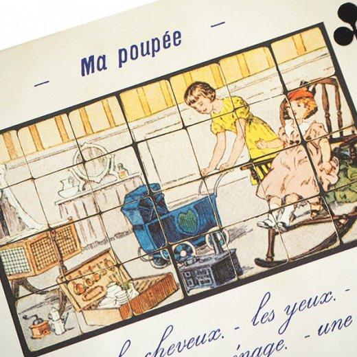 フランス 封筒付きポストカード 【私のお人形】 エディション ミロンテーン Editions Mirontaine【画像3】