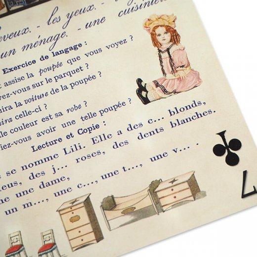 フランス 封筒付きポストカード 【私のお人形】 エディション ミロンテーン Editions Mirontaine【画像4】