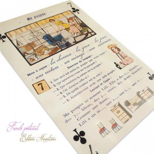 フランス 封筒付きポストカード 【私のお人形】 エディション ミロンテーン Editions Mirontaine【画像7】