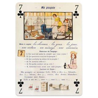 ビクトリアン フランス 封筒付きポストカード 【私のお人形】 エディション ミロンテーン Editions Mirontaine