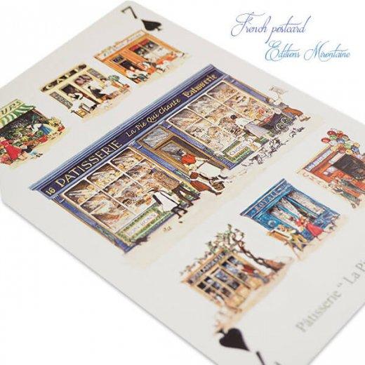 フランス 封筒付きポストカード 【パティスリー パリのお店】 エディション ミロンテーン Editions Mirontaine【画像7】