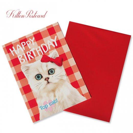 フランス 二つ折り バースデーカード 【封筒付き】 猫 キャット(マリリン)【画像3】