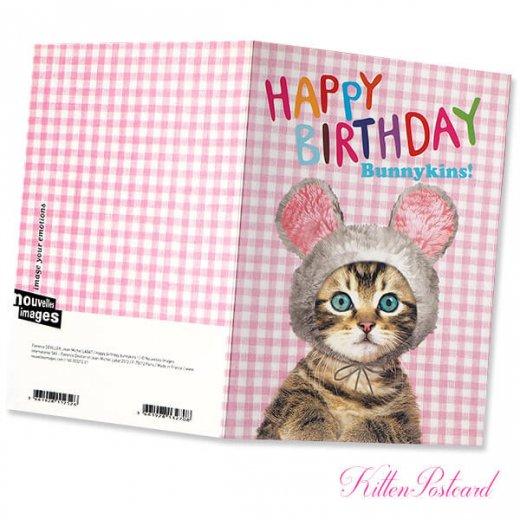 フランス 二つ折り バースデーカード 【封筒付き】 猫 キャット(なりきりうさぎ)【画像2】