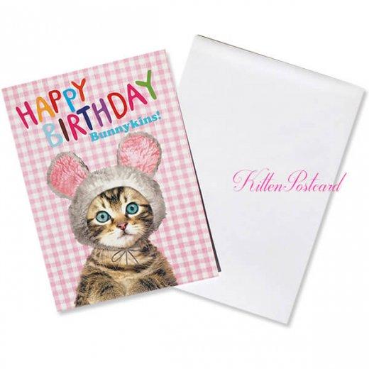フランス 二つ折り バースデーカード 【封筒付き】 猫 キャット(なりきりうさぎ)【画像3】