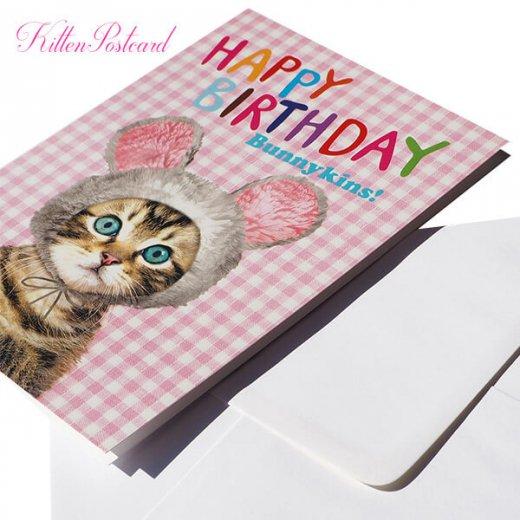 フランス 二つ折り バースデーカード 【封筒付き】 猫 キャット(なりきりうさぎ)【画像4】