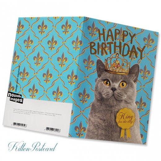 フランス 二つ折り バースデーカード 【封筒付き】 猫 キャット(王さま)【画像2】