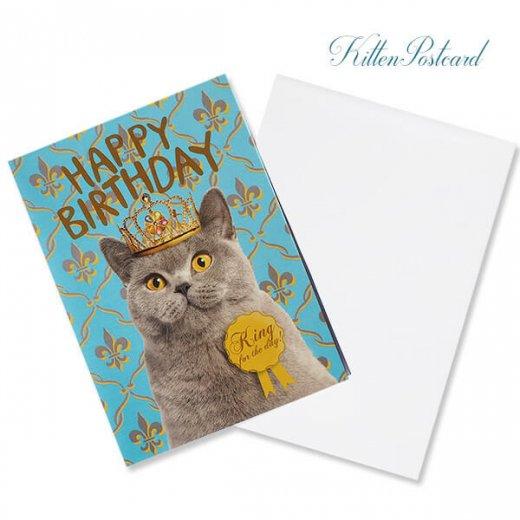 フランス 二つ折り バースデーカード 【封筒付き】 猫 キャット(王さま)【画像3】