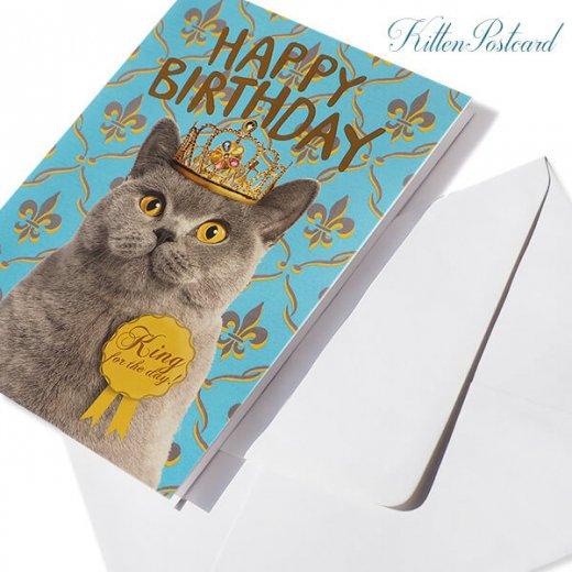 フランス 二つ折り バースデーカード 【封筒付き】 猫 キャット(王さま)【画像4】