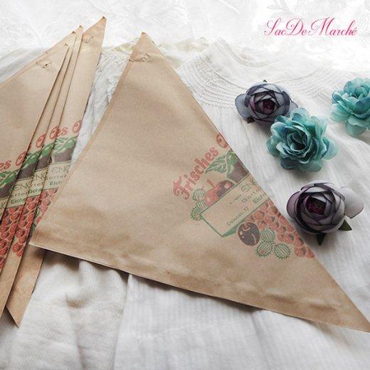 マルシェ袋 ドイツ 海外市場の紙袋 三角(フルーツB)5枚セット【画像5】