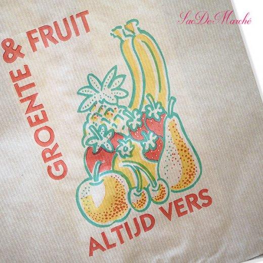 マルシェ袋 オランダ 海外市場の紙袋 Lサイズ (野菜とフルーツ)5枚セット【画像2】