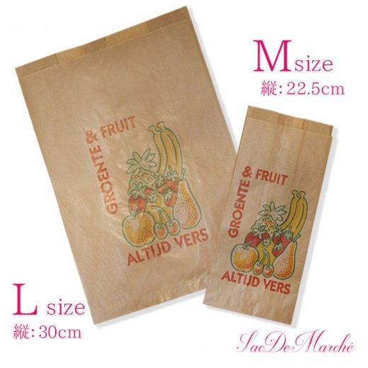 マルシェ袋 オランダ 海外市場の紙袋 Lサイズ (野菜とフルーツ)5枚セット【画像7】
