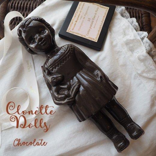 フランス クロネットドール clonette dolls【Chocolate】【画像5】