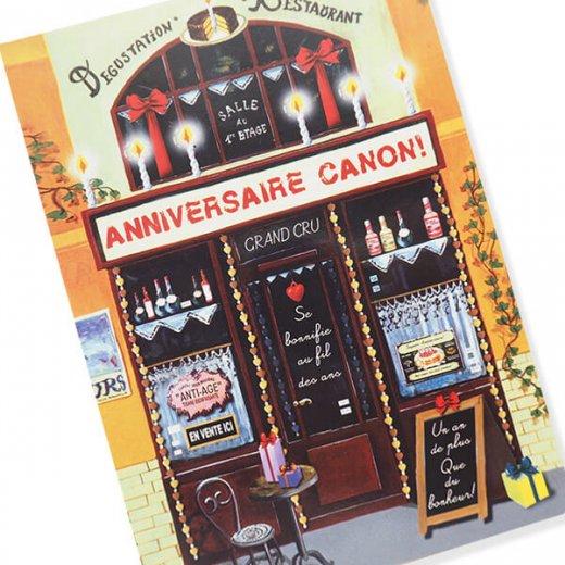 フランス ポストカード(Anniversaire canon)【画像2】