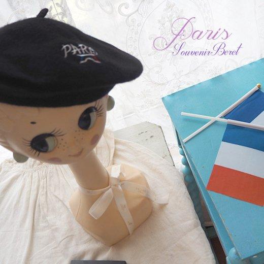 フランス直輸入!エッフェル塔ロゴ入り ベレー帽【お土産 スーベニア】【画像3】