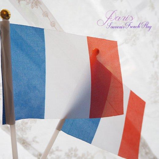 フランス直輸入!フランス国旗 フラッグ スーベニア お土産 単品売り【トリコロール】【画像4】