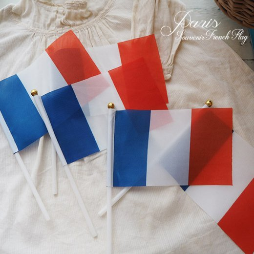 フランス直輸入!フランス国旗 フラッグ スーベニア お土産 単品売り【トリコロール】【画像5】