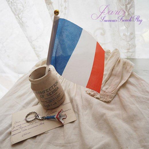 フランス直輸入!フランス国旗 フラッグ スーベニア お土産 単品売り【トリコロール】【画像6】