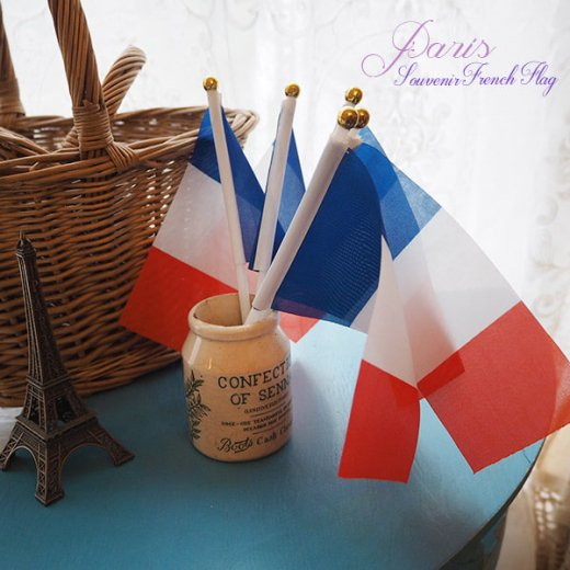 フランス直輸入!フランス国旗 フラッグ スーベニア お土産 単品売り【トリコロール】【画像8】