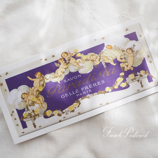 フランス ミニポストカード サボンアドカード (Paradisia PARIS)【画像5】