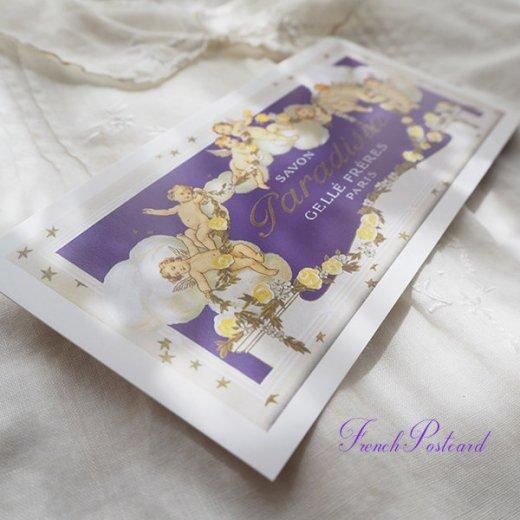 フランス ミニポストカード サボンアドカード (Paradisia PARIS)【画像6】