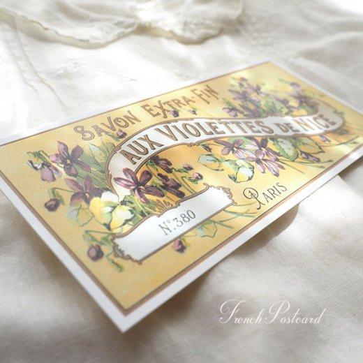 フランス ミニポストカード サボンアドカード (Violettes de NICE)【画像5】
