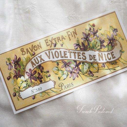 フランス ミニポストカード サボンアドカード (Violettes de NICE)【画像7】