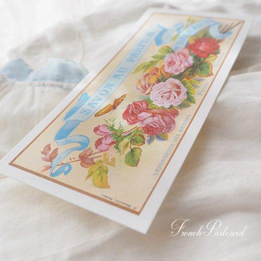 フランス ミニポストカード サボンアドカード (Savon au Parfum des BALKANS)【画像4】