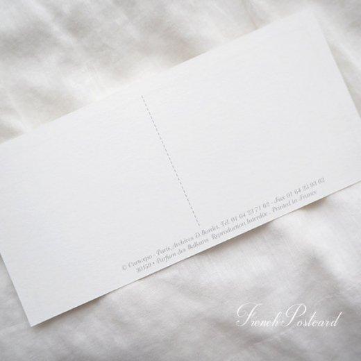 フランス ミニポストカード サボンアドカード (Savon au Parfum des BALKANS)【画像5】