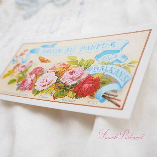 フランス ミニポストカード サボンアドカード (Savon au Parfum des BALKANS)【画像6】