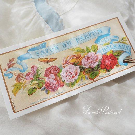 フランス ミニポストカード サボンアドカード (Savon au Parfum des BALKANS)【画像7】