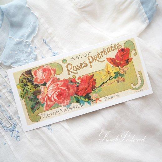フランス ミニポストカード サボンアドカード (Roses Preferees)【画像2】