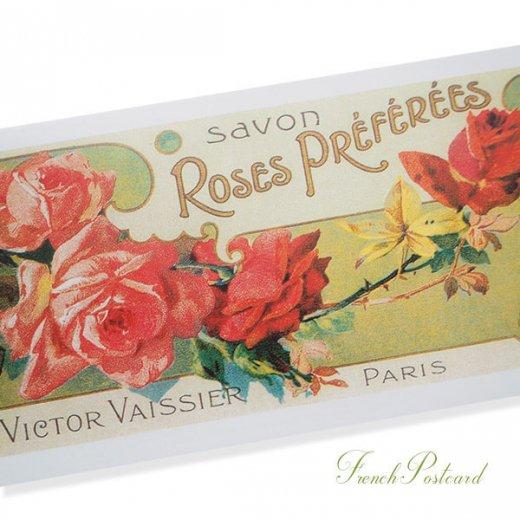 フランス ミニポストカード サボンアドカード (Roses Preferees)【画像3】