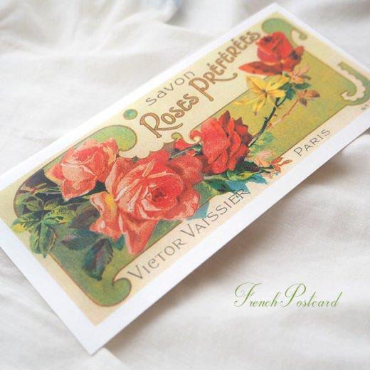 フランス ミニポストカード サボンアドカード (Roses Preferees)【画像4】