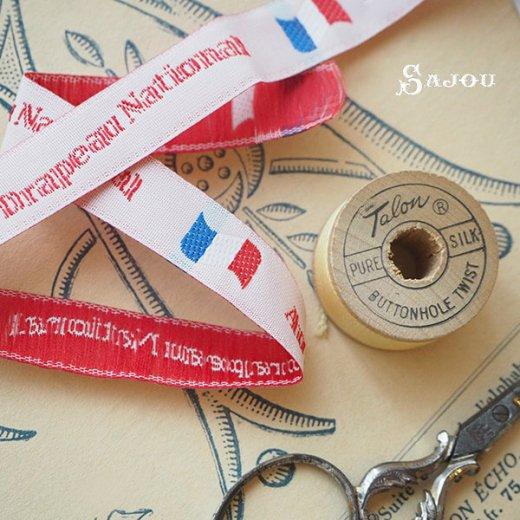 フランス SAJOU リボンテープ  【Au Drapeau National フランス国旗】【画像4】
