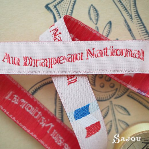フランス SAJOU リボンテープ  【Au Drapeau National フランス国旗】【画像5】