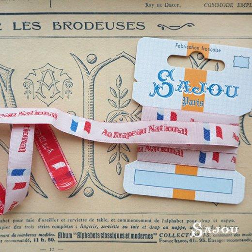 フランス SAJOU リボンテープ  【Au Drapeau National フランス国旗】【画像7】